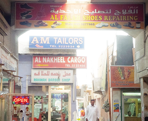 A day in the life of Old Ras Al Khaimah